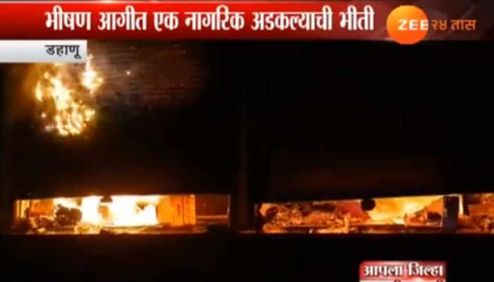 पालघरमधील मॉलला भीषण आग, ६ जणांना वाचविण्यात यश