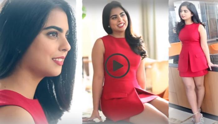 VIDEO: मुकेश अंबानींच्या मुलीचे हॉट फोटोशूट