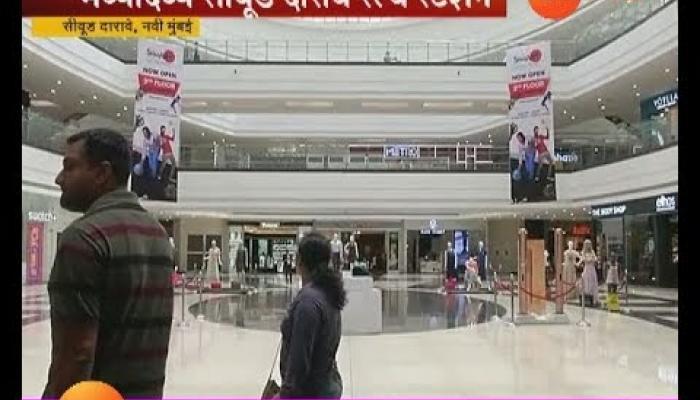 या भव्य स्टेशनच्या इमारतीत दिसणार मॉल, बँका, कॉर्पोरेट ऑफिस...