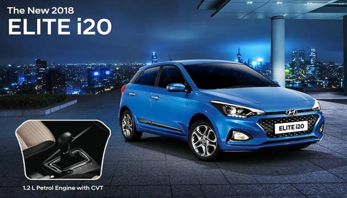Hyundai i20 CVT लॉन्च, सुरुवाती किंमत...