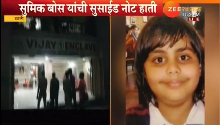 सात वर्षांच्या मुलाची हत्या करून संगीत शिक्षकाची आत्महत्या