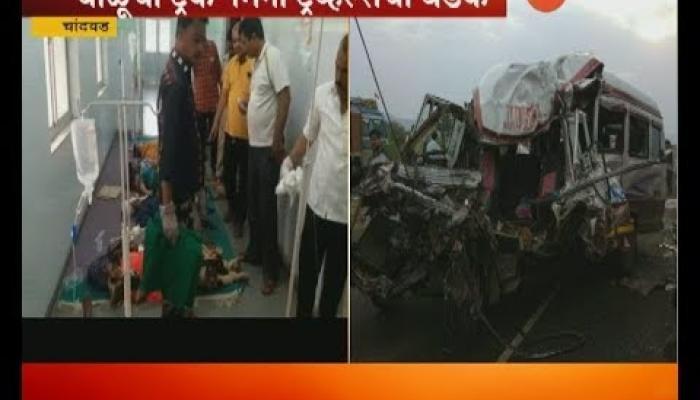 चांदवड-मुंबई महामार्गावर भीषण अपघात