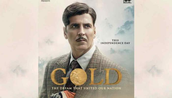अक्षय कुमारच्या 'गोल्ड' सिनेमाचं पोस्टर रिलीज