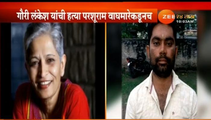 गौरी लंकेश हत्या : कोण आहे आरोपी परशुराम वाघमारे?