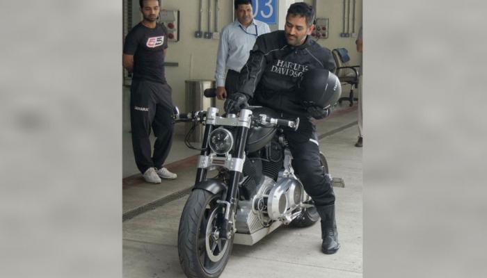 भारतात फक्त धोनीकडेच आहे ही बाईक!