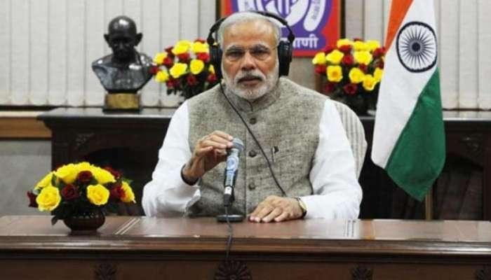 'मन की बात'मध्ये काय म्हणाले पंतप्रधान मोदी?