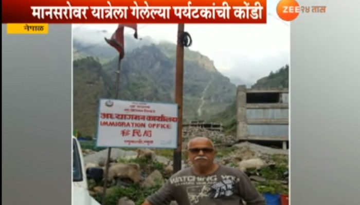 'रघुकूल हॉलिडेज'नं केली फसवणूक, महाराष्ट्रातले पर्यटक अडकले
