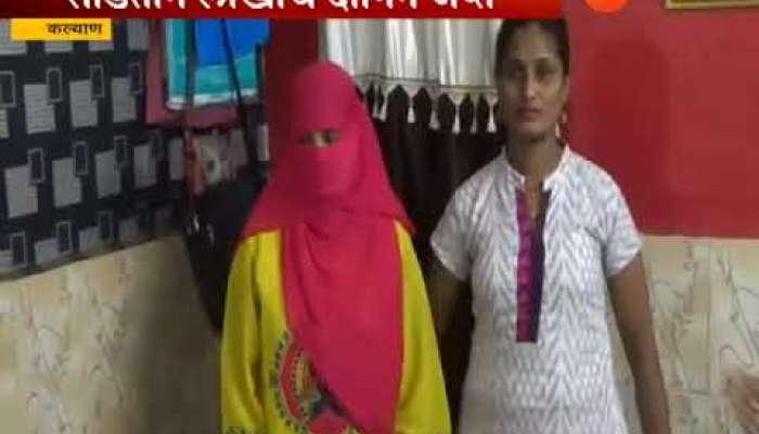 नवऱ्याची नोकरी गेल्यानंतर तिनं पत्करला 'चोरी'चा धंदा