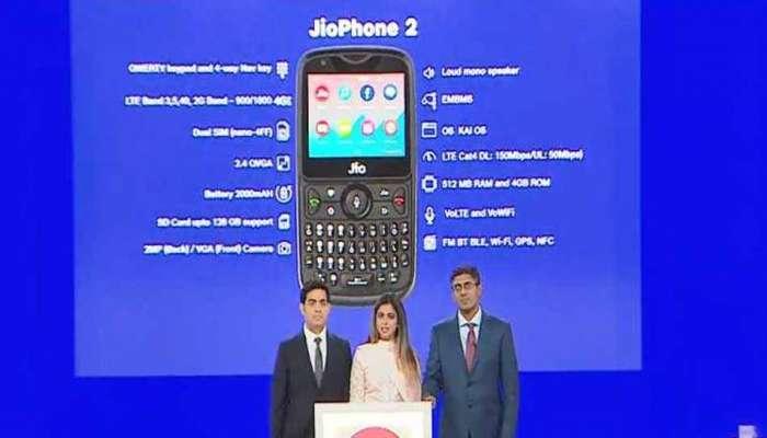 2999 रुपयांत मिळेल जिओचा नवा फोन 'जियो -2'