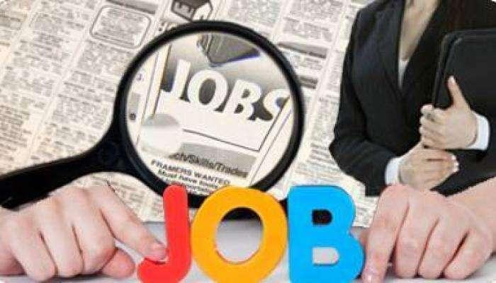 खूशखबर! तरुणांना गलेलठ्ठ पगाराच्या नोकरीची सुवर्णसंधी
