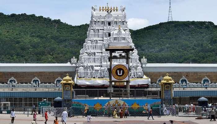 इतिहासात पहिल्यांदाच तिरूपती मंदिर 6 दिवस बंद