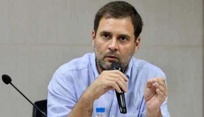 राहुल गांधी यांची ५१ जणांची टीम, २२ जुलैला पहिली बैठक