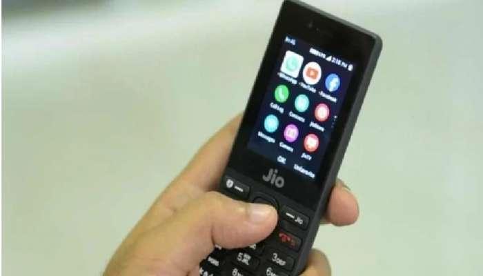 जिओचा ४९ रूपयाचा धमाकेदार प्लान, ५०१ रूपयाच्या फोनसोबत