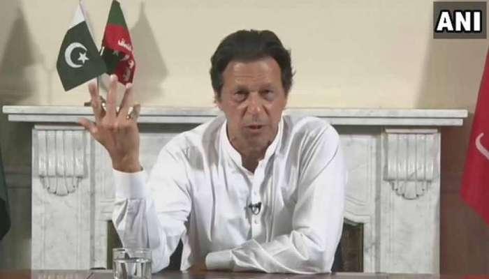 भारत-पाकिस्तान यांच्यात मैत्रीसंबंध होणे गरजेचे - इम्रान खान