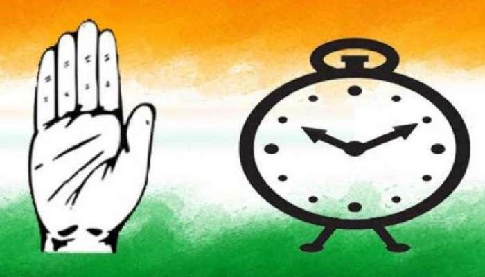 मराठा आरक्षण: राष्ट्रवादी काँग्रेस, काँग्रेसने बोलावली बैठक