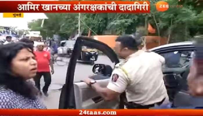 आमिर खानच्या अंगरक्षकांनी झी मीडियाच्या पत्रकाराला धमकावलं