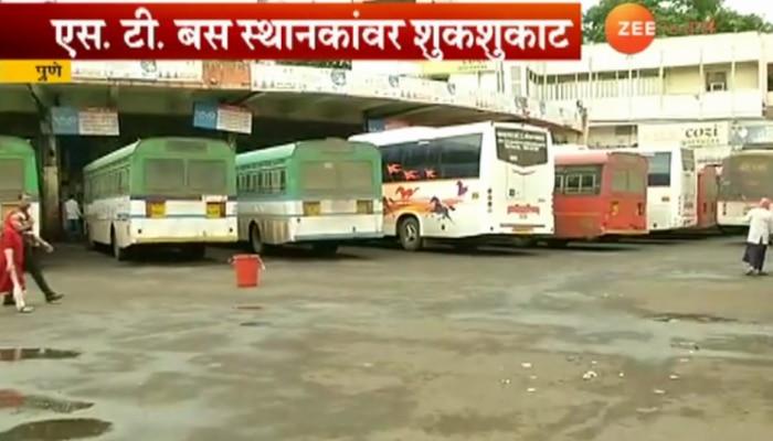 महाराष्ट्र बंद: पुण्यात एसटी आणि इंटरनेट सेवा बंद