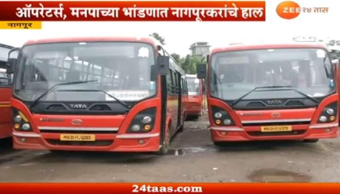 नागपुरातील 'आपली बस'ची 'रेड बस'सेवा ठप्प