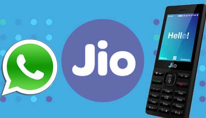 जिओ फोनमध्ये १५ ऑगस्टपासून येणार व्हॉट्सअॅप फिचर