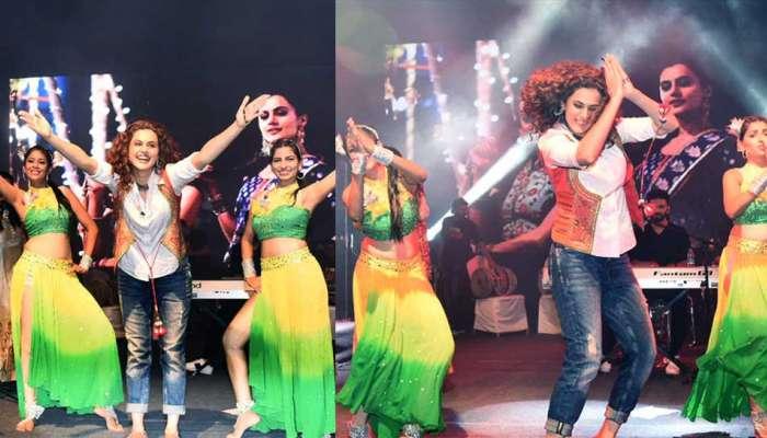 मनमर्जियां कॉन्सर्ट : विक्की कौशल आणि तापसी पन्नूचा धमाकेदार डान्स