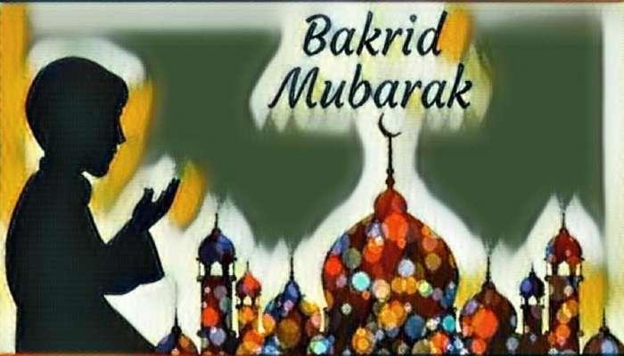 बकरी ईद निमित्त पंतप्रधानांकडून मुस्लिम बांधवांना शुभेच्छा