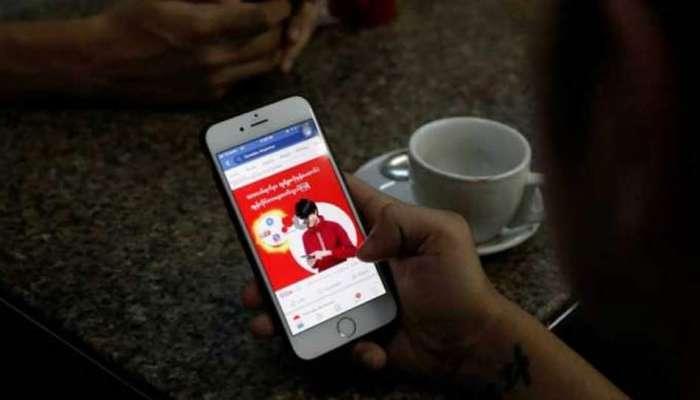 धक्कादायक खुलासा : ...तर तुमचाही 'फेसबुक' डाटा लीक झालाय!