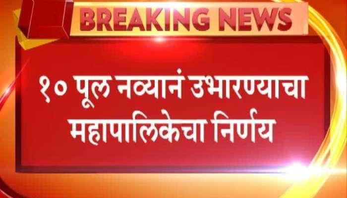 Mumbai 10 Dangerous Bridge To Be Demolished Soon