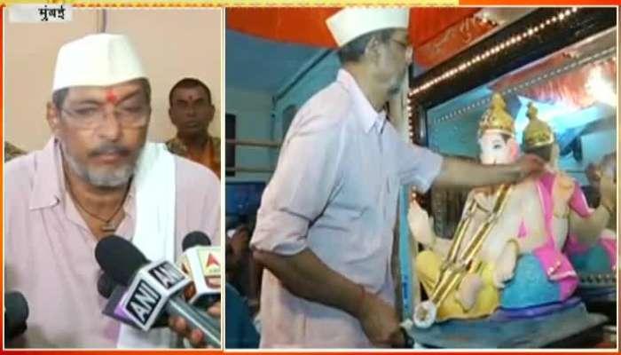 Mumbai Actor Nana Patekar On Ganeshotsav