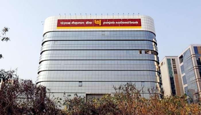 पंजाब नॅशनल बँकेमध्ये ३ बँकांच्या विलीनीकरणाची शक्यता