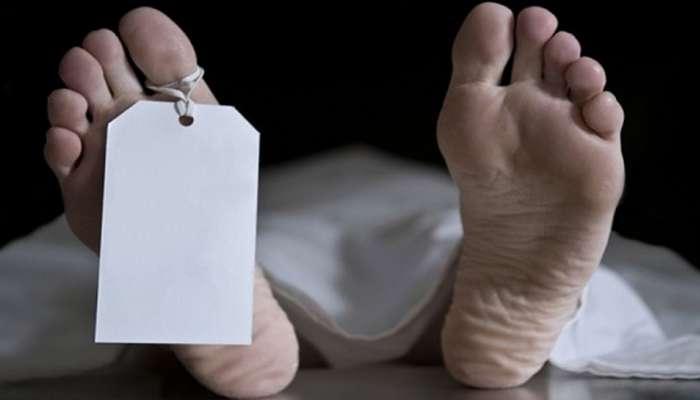 चितेवर अंत्यविधीसाठी ठेवलेला मृतदेह नेला शवविच्छेदनासाठी रुग्णालयात