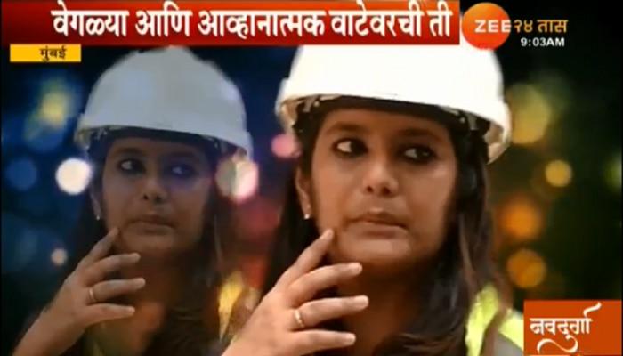 नवदुर्गा : 'मेट्रो ३' प्रोजेक्टची एकमेव महिला सिव्हिल इंजिनिअर