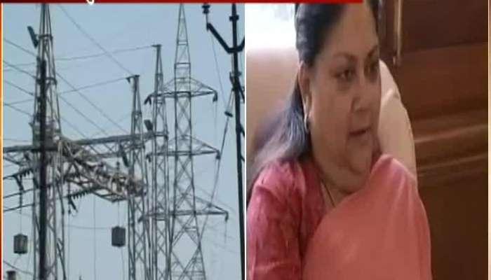 Mumbai Nawab Malik On Load Shedding And Coal Diverted To Other States