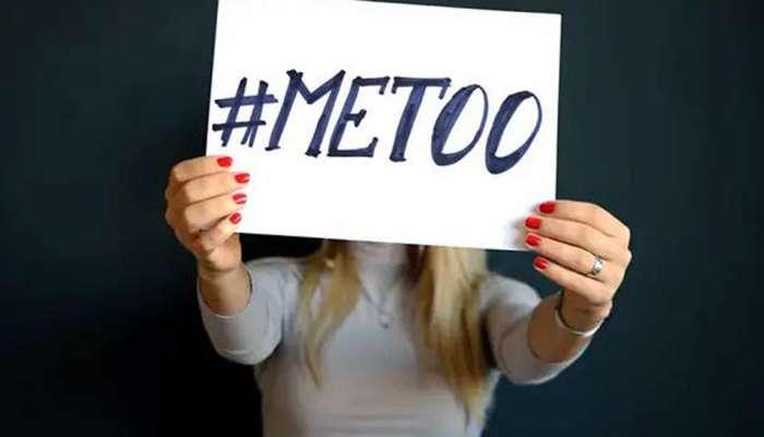 लैंगिक छळ : राजकीय पक्षांनी समिती स्थापन करा - मनेका गांधी