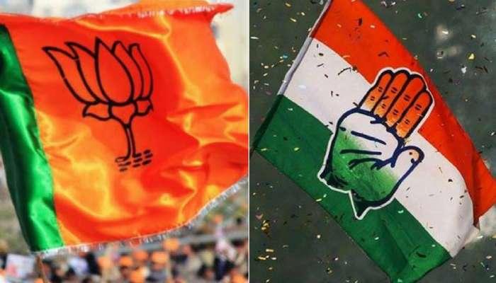 जम्मू-काश्मीर मतमोजणी: काँग्रेस आणि भाजपचं खातं उघडलं
