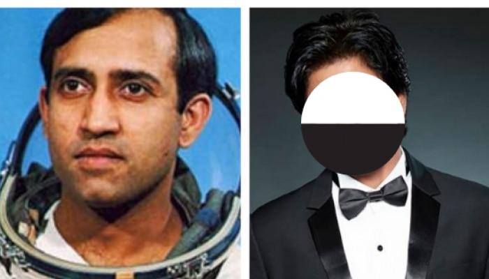 एस्ट्रोनॉट राकेश शर्मा यांच्यावर बायोपिक,हा अभिनेता साकारणार भूमिका