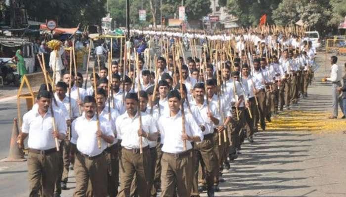 RSSची मुंबईत तीन दिवसीय बैठक, राम मंदिरावर होणार चर्चा