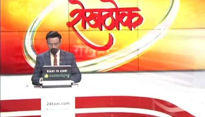 Rokhthok On FRP Cha Rajkaran 08th Nov 2018.mp4