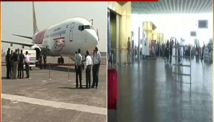 Air India Ground Staff Goes On Strike For Not Getting Bonus On Diwali