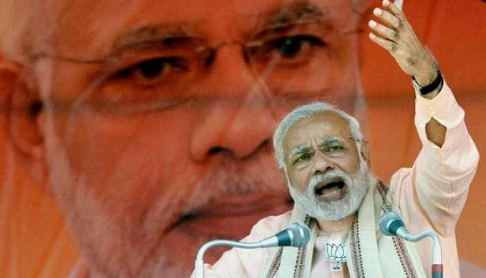 जामिनावर बाहेर असलेले गांधी मायलेक नोटबंदीवर टीका करतायेत - पंतप्रधान मोदी