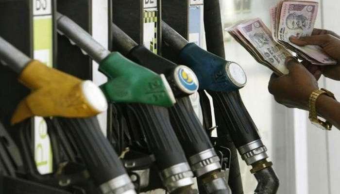 पेट्रोल - डिझेलच्या दरात कपात, आताचा दर