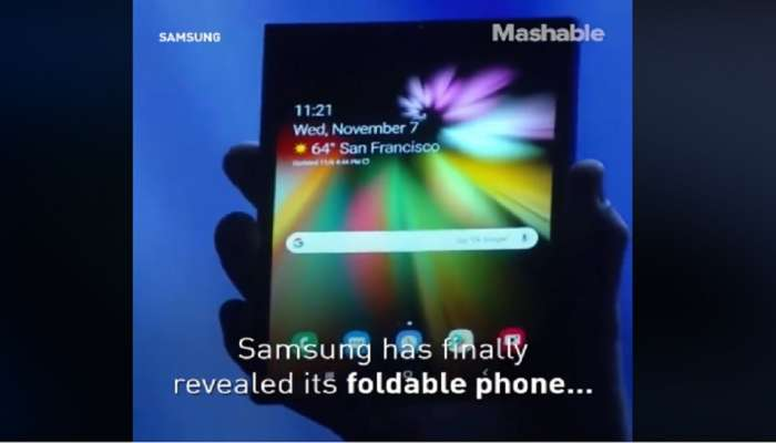 Samsung चा फोल्डींग फोन लवकरच होणार लाँच