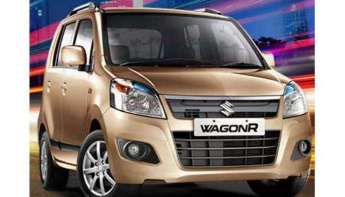 ALTO, Wagon R  देणार १५० किमीचं मायलेज, इंजीनमध्ये केला जातो हा छोटासा बदल