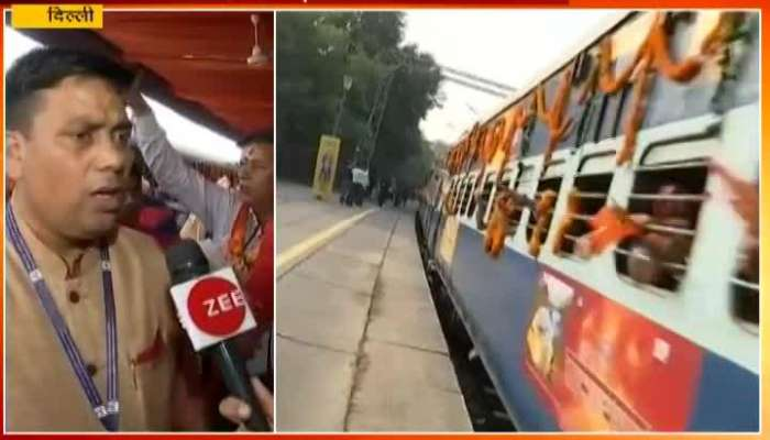 Delhi Ramayan Express Begins Will Cover All Places Related To Lord Ram
