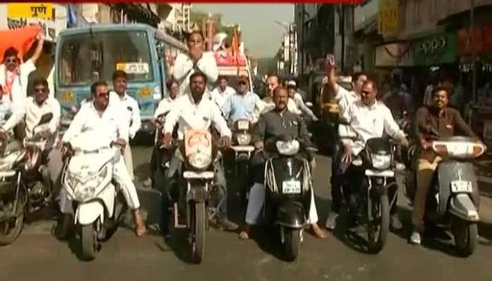 Pune Sanvad yatra By Maratha Kranti Morcha All Over State