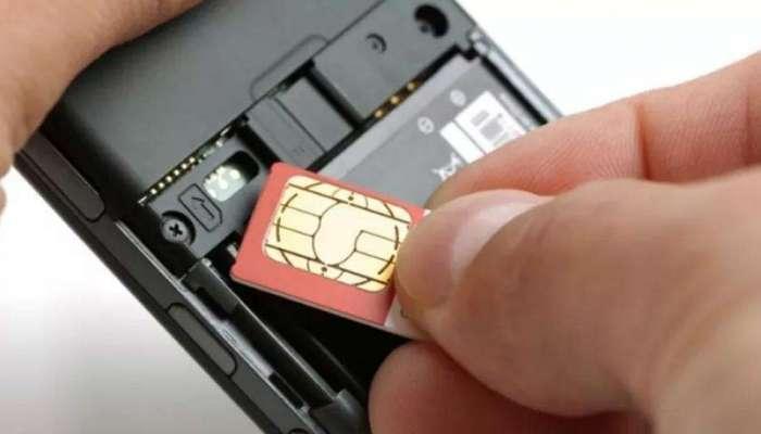 सावधान : आता तुमच्या मोबाईलचं SIM हॅककरून, बँक अकाऊंटमधून ऑनलाईन पैशांची लूट