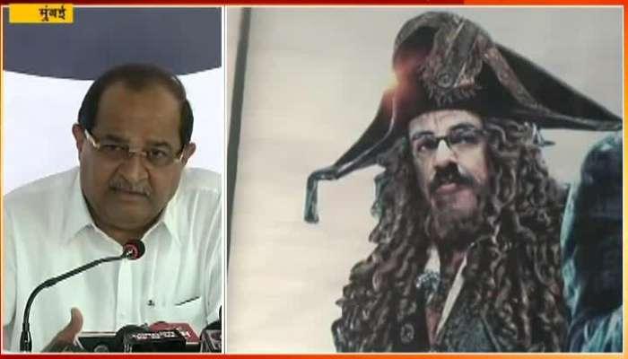 Mumbai Opposition Leader Radhakrishna Vikhe Patil PC