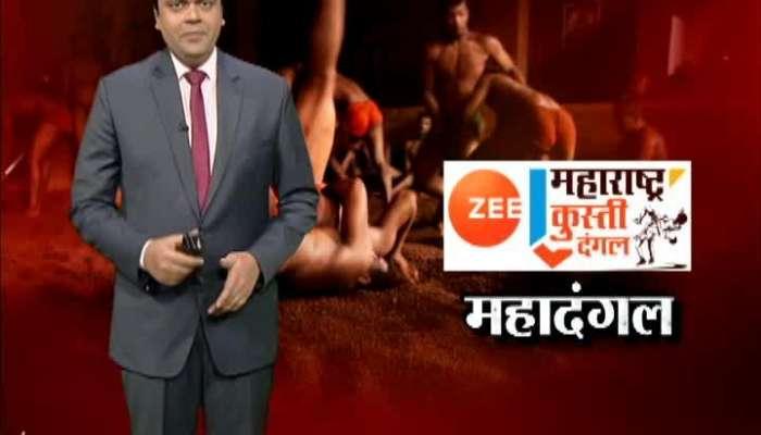 Pune Ncp Leader Supriya Sule And Shreya Bugde Attend Zee Maharashtra Kushti Dangal Final