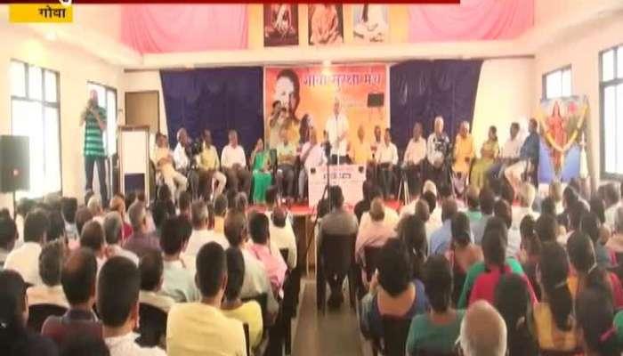 Subhash Velingkar Is Now Chief Of Goa Suraksha Manch