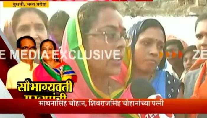 Madhya Pradesh,Budhni 121 With Sadhansinha Chauhan During Election
