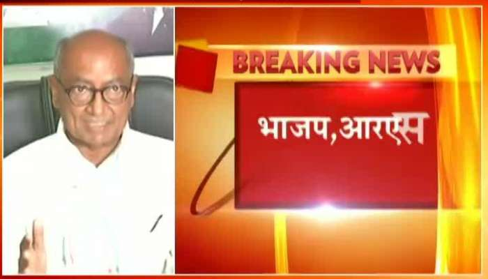 Digvijay Singh Press Conference On Him Allegation Of Connection With Maoist